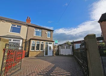 Thumbnail 2 bed end terrace house for sale in Sandene Drive, Huddersfield