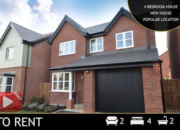 Thumbnail 4 bed detached house to rent in Wakeling View, Oadby, Leicester, Leicestershire