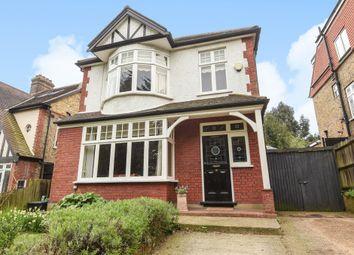 Thumbnail 3 bed detached house for sale in Norwood, Mottingham Lane, London