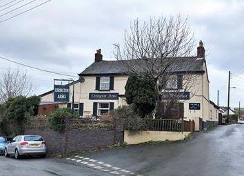 Thumbnail Pub/bar for sale in Ebrington Arms, Winsham Road, Knowle, Braunton, Devon