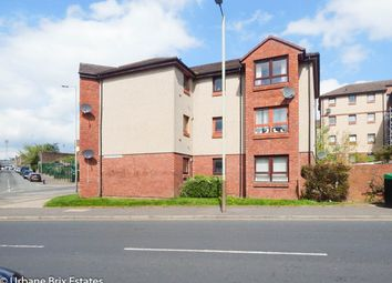 Thumbnail 2 bedroom flat for sale in Dundonald Court, Dundee