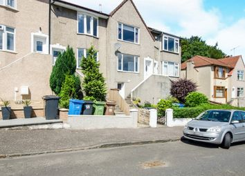 Thumbnail 2 bedroom terraced house for sale in Monteith Drive, Stamperland, Glasgow
