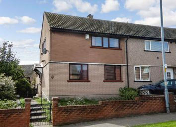 Thumbnail 2 bed end terrace house for sale in 121 Levens Drive, Morton Park, Carlisle, Cumbria
