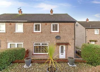 Thumbnail 2 bed semi-detached house for sale in Rowantree Avenue, Rutherglen, Glasgow