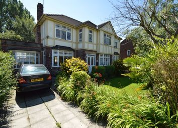 Thumbnail 5 bedroom detached house for sale in Park Lane, Whitefield, Manchester