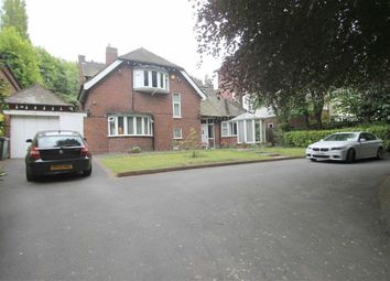 Thumbnail 5 bed detached house for sale in Harborne Road, Birmingham