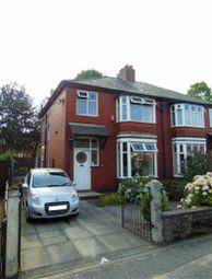 Thumbnail 3 bedroom semi-detached house for sale in Crompton Way, Astley Bridge, Bolton