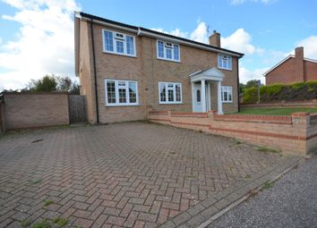Thumbnail 5 bedroom detached house for sale in Long Meadow Walk, Carlton Colville, Lowestoft