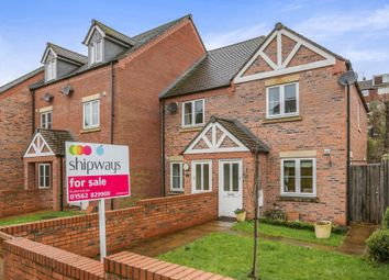 Thumbnail 2 bed end terrace house for sale in Wolverhampton Road, Kidderminster