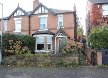Thumbnail 3 bedroom semi-detached house to rent in Orlando Drive, Carlton, Nottingham