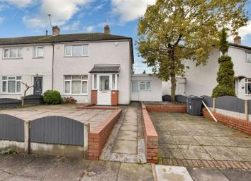 2 bed end terrace house for sale in Caynham Road, Bartley Green, Birmingham B32