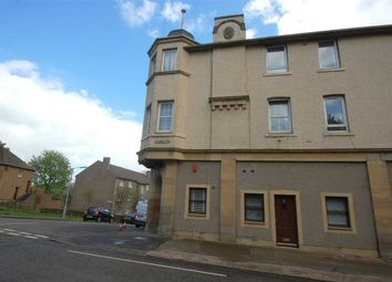 Thumbnail 1 bed flat for sale in Hope Street, Inverkeithing