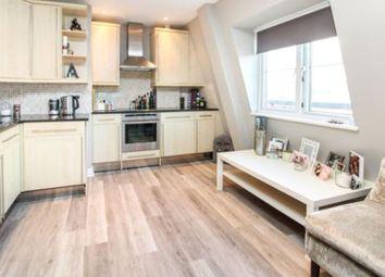 Thumbnail 2 bedroom flat to rent in Billet Lane, Hornchurch