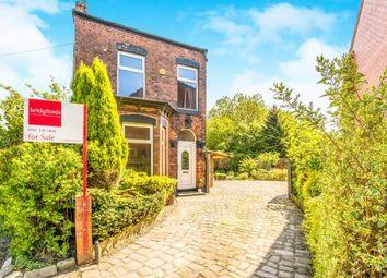 Thumbnail 3 bed end terrace house for sale in New Lees Street, Ashton-Under-Lyne, Tameside, Greater Manchester