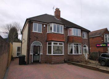 Thumbnail 3 bed semi-detached house to rent in Stourbridge Road, Halesowen, West Midlands