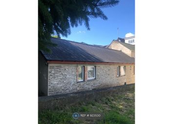 1 bed bungalow to rent in Newcastle Emlyn, Newcastle Emlyn SA38