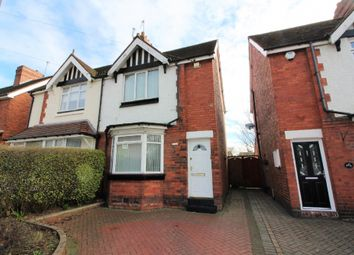 Thumbnail 2 bed semi-detached house for sale in Sneyd Lane, Bloxwich, Walsall