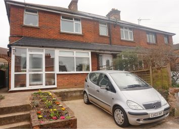 Thumbnail 2 bed semi-detached house for sale in Mayfield Road, East Cowes