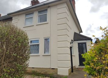 3 bed end terrace house for sale in Brookfield Road, Northampton NN2