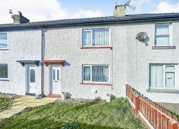 Thumbnail 3 bed terraced house for sale in Pecklewell Terrace, Maryport