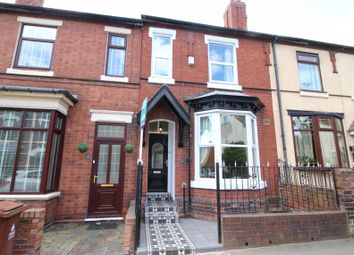 3 bed end terrace house for sale in Albion Road, Willenhall WV13