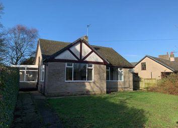 Thumbnail 2 bed bungalow for sale in Rectory Gardens, Cockerham, Lancaster, Lancashire