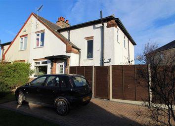 Thumbnail 3 bed semi-detached house for sale in Carlton Hill, Carlton, Nottingham