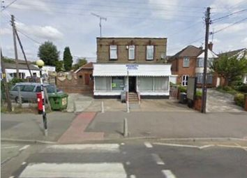 Thumbnail Retail premises to let in Eastwood Road, Rayleigh