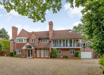 Thumbnail 8 bed detached house for sale in Park Drive, Little Aston Park, Sutton Coldfield