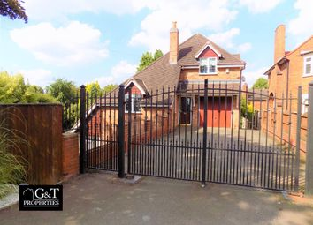 Thumbnail 4 bed detached house for sale in Himley Road, Dudley