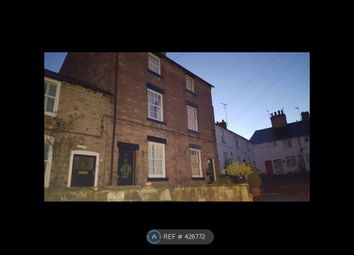 Thumbnail 3 bed terraced house to rent in Hill Square, Darley Abbey, Derby