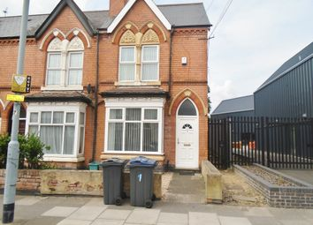 Thumbnail 4 bed detached house to rent in Edwards Road, Erdington, Birmingham