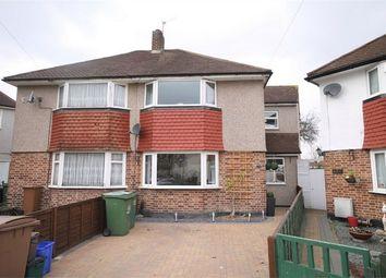 Thumbnail 3 bed semi-detached house for sale in Arlington Drive, Carshalton, Surrey