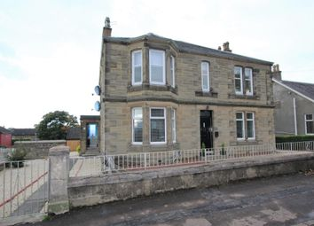 Thumbnail 3 bed flat for sale in Clyde Street, Carluke