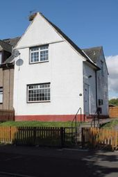 Thumbnail 2 bed end terrace house to rent in Backmarch Road, Rosyth, Dunfermline.
