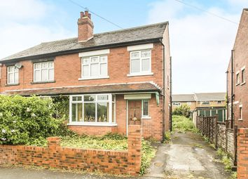 Thumbnail 3 bed semi-detached house for sale in St. Anthonys Road, Beeston, Leeds
