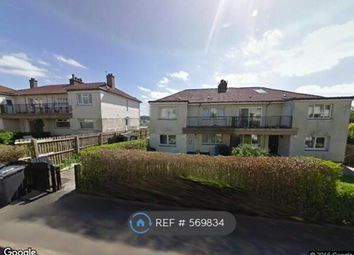 Thumbnail 2 bed flat to rent in Kelvin Way, Kilsyth