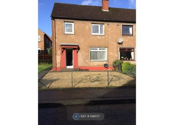 Thumbnail 3 bed end terrace house to rent in Loanfoot Road, Uphall, Broxburn
