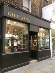 Thumbnail Retail premises to let in Upper Street, Barnsbury