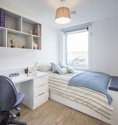 Thumbnail 1 bedroom flat to rent in Hallfield Road, York