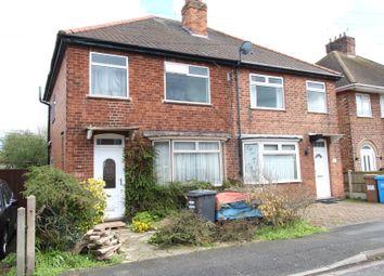 Thumbnail Semi-detached house for sale in Bennett Street, Long Eaton, Nottingham