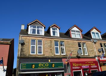 Thumbnail 1 bed flat for sale in Hillfoot Street, Dunoon, Argyll And Bute