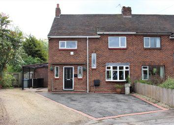 Thumbnail 3 bedroom property for sale in Ridgeway Close, West Bridgford, Nottingham