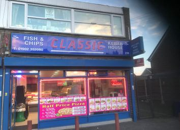 Thumbnail Restaurant/cafe for sale in Deans Road, Wolverhampton