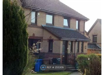 Thumbnail 2 bed terraced house to rent in Keith Gardens, Broxburn