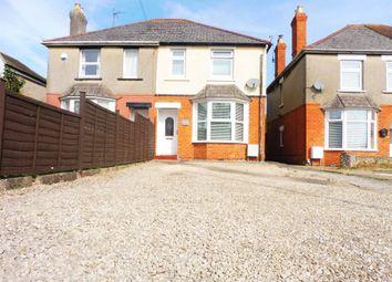 Thumbnail 2 bed semi-detached house for sale in Kingsdown Road, Swindon