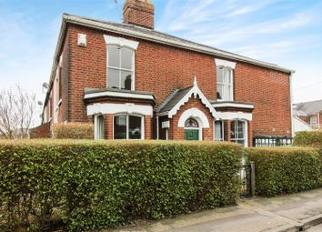 Thumbnail 2 bedroom end terrace house for sale in Cricket Ground Road, Norwich