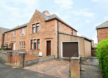 Thumbnail 2 bed end terrace house for sale in 10 Thorburn Crescent, Annan, Dumfries & Galloway