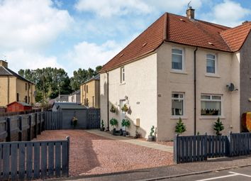 Thumbnail 3 bed end terrace house for sale in Mansfield Avenue, Alloa, Clackmannanshire