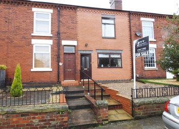 Thumbnail 2 bed terraced house for sale in Barn Lane, Golborne